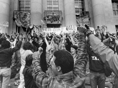 Berkeley 1995